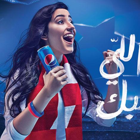 Pepsi UCL3