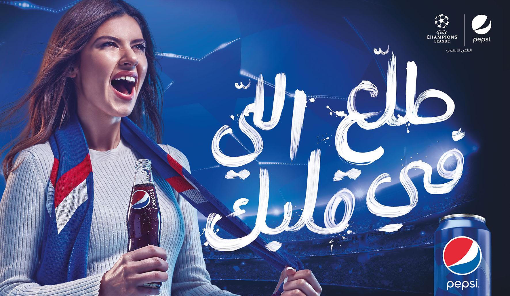 Pepsi UCL Litematter